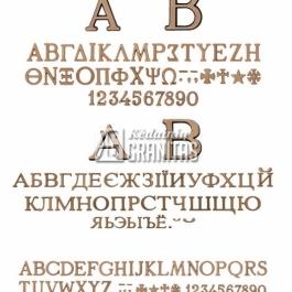 lorenzi-bronzines-raides-5